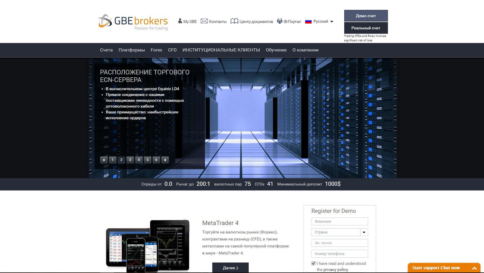 GBE Brokers отзывы