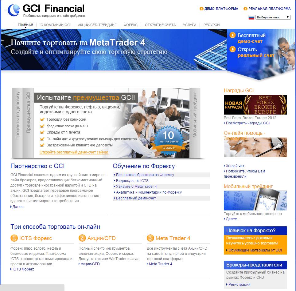 GCI Financial отзывы