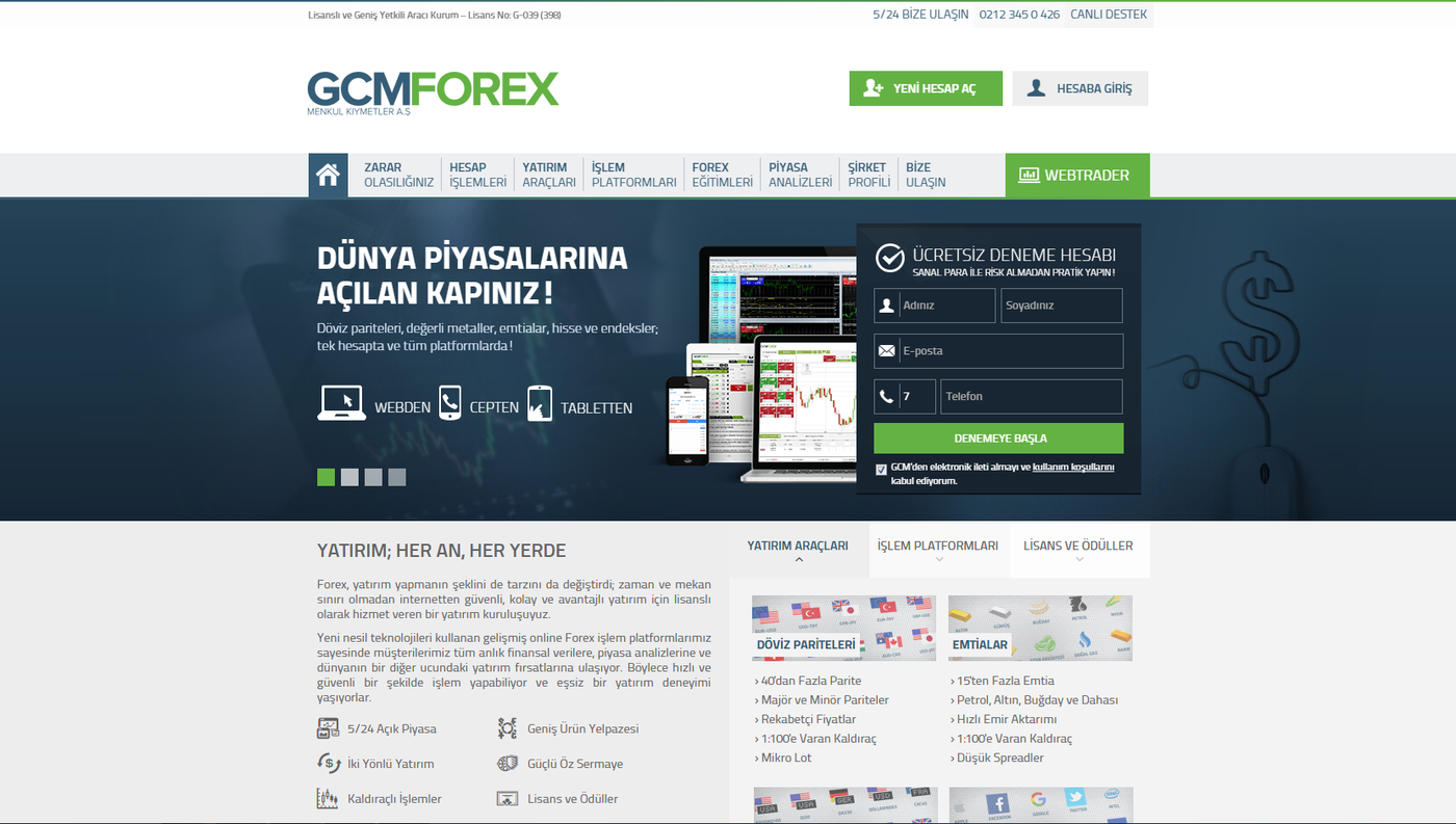 GCM review