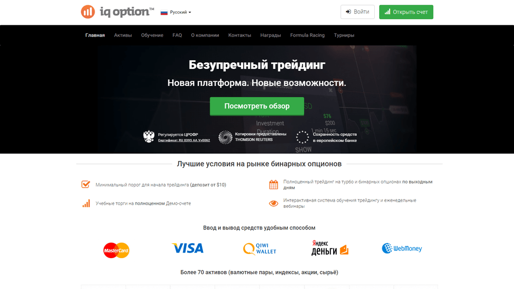 Электронная валюта bitcoin-12